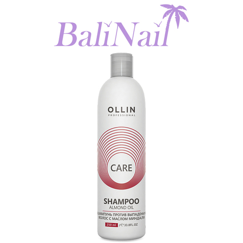 CARE Шампунь против выпадения волос с маслом миндаля, 250мл