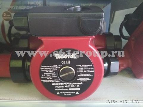 Насос циркуляционный Vodotok (Водоток) XRS 25 8-180