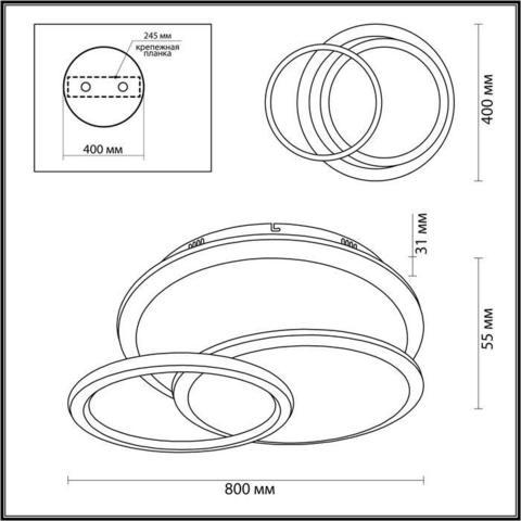 Светильник потолочный светодиодный 4502/85CL серии HARMONY