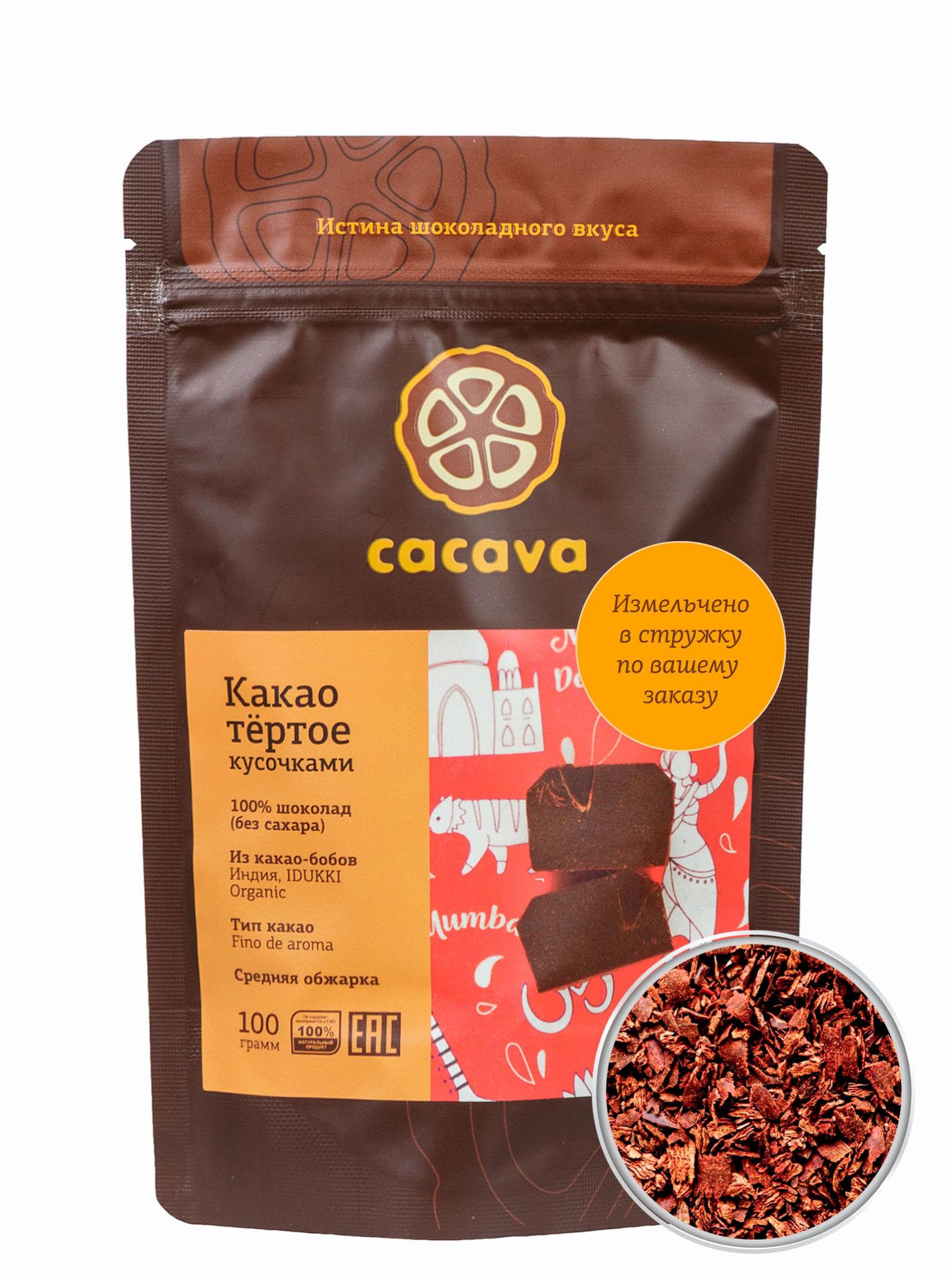 Какао тёртое в стружке (Индия, IDUKKI), упаковка 100 грамм
