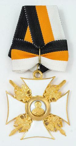 Орден Святителя Николая Чудотворца (1929 г.) копия