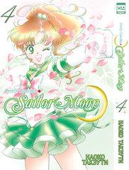 Sailor Moon. Том 4