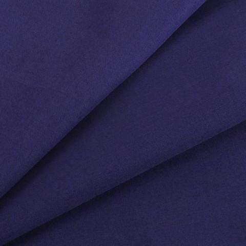 Сатин гладкокрашеный 250 см цвет фиолетовый