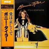 Bonnie Tyler / It's A Heartache (LP)