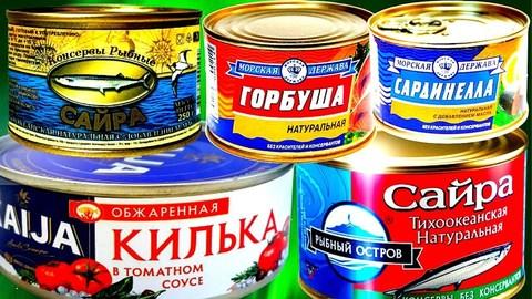 Баранина тушёная (Казахстан) ж/б  0,325 гр.