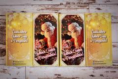 Медовый подарочный новогодний набор HoneyForYou в коробке с прозрачным верхом