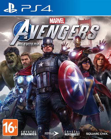 Мстители Marvel PS4 | PS5