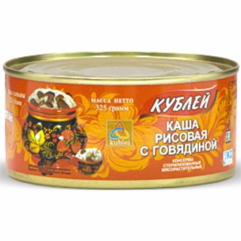 Каша КУБЛЕЙ Рисовая Говядина 325 гр ж/б КАЗАХСТАН