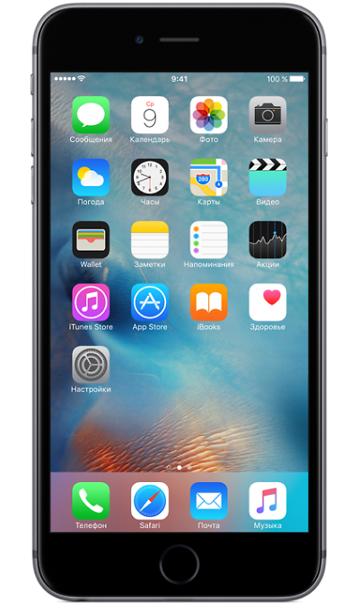 iPhone 6S Apple iPhone 6S 64gb Space Grey sg1.png