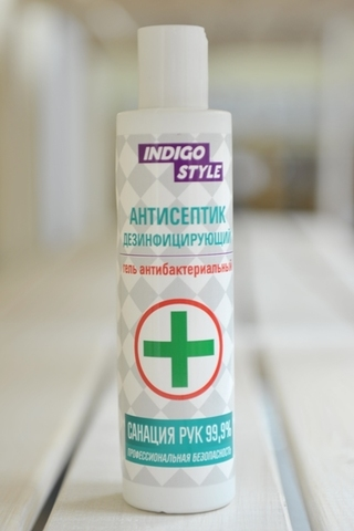 A11211 INDIGO гель антисептический спиртовой, 200 мл