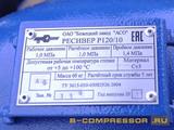Ресивер для компрессора К25