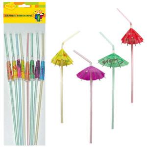 Трубочки для коктейля с зонтиком 8шт
