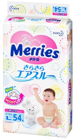 Подгузники Merries,  9-14 кг (L)