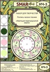 Набор для росписи часов №3