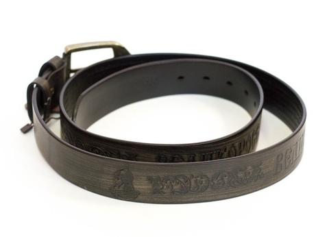 "Belt ""Volgograd"""