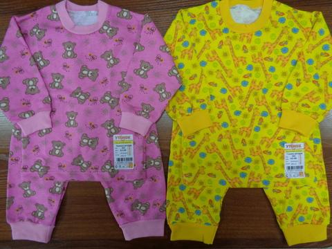 Пижама д/детей  цветная ( футер )