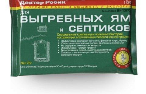 Биопрепарат Доктор Робик 75г №109 для выгр.ям и септиков