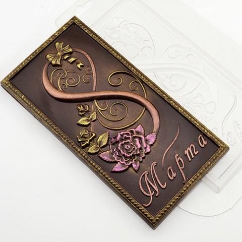 Пластиковая форма для шоколада ср. ПЛИТКА с надписью 8 МАРТА с розами и бантом (85х170мм)