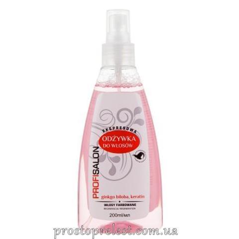Profi Salon Hair Spray - Спрей для окрашенных и осветленных волос