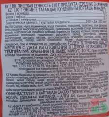 Белорусские пельмени