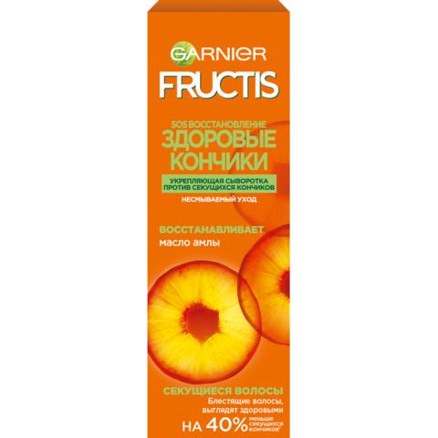 """Сыворотка """"Fructis"""" SOS Восстановление для секущихся концов 50мл"""