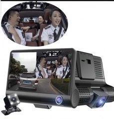 Видеорегистратор Video Car DVR WDR Full HD