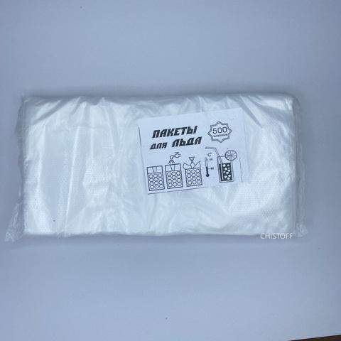 Пакеты для льда (500 шт.)