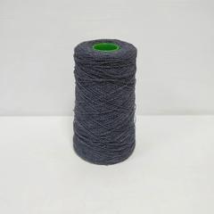 Lana Verg, Меринос 100%, Серый с темно-синим, 750 м в 100 г