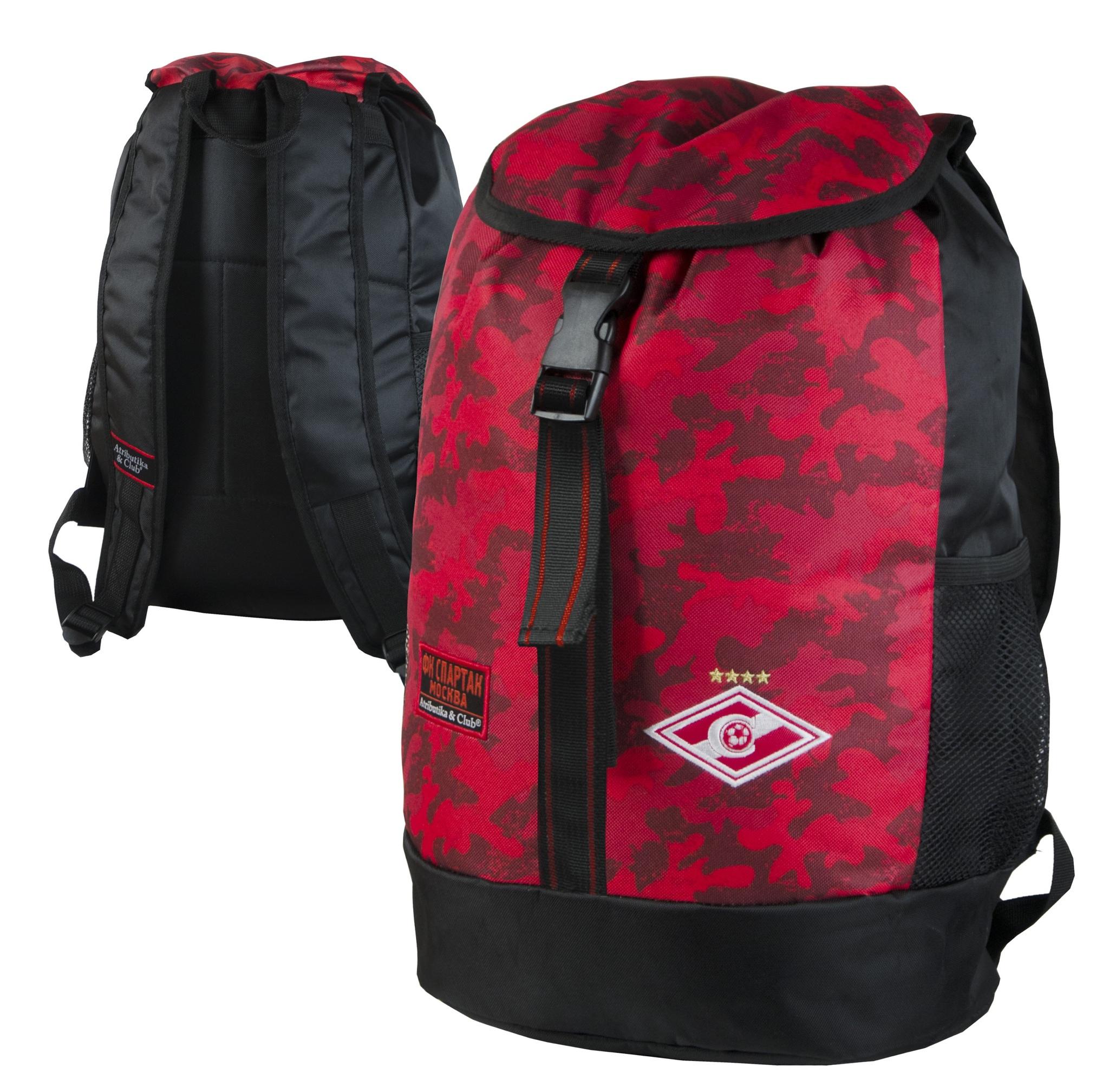 Рюкзак Спартак  торба красный камуфляж