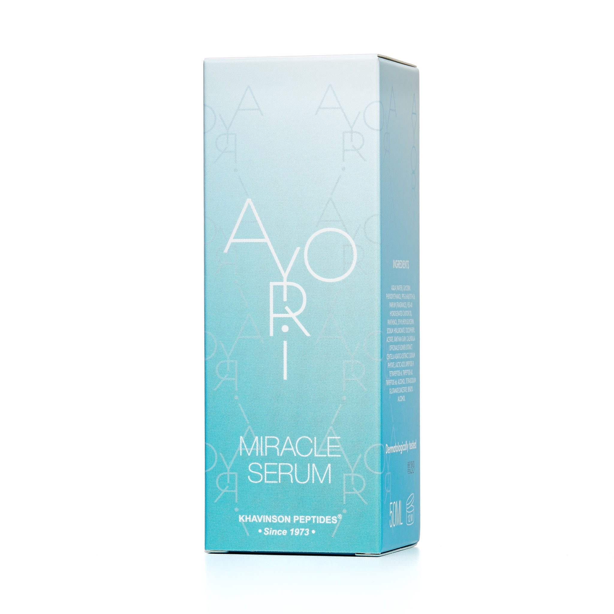 AYORI, Сыворотка Miracle Serum - для ухода за кожей, 50 мл