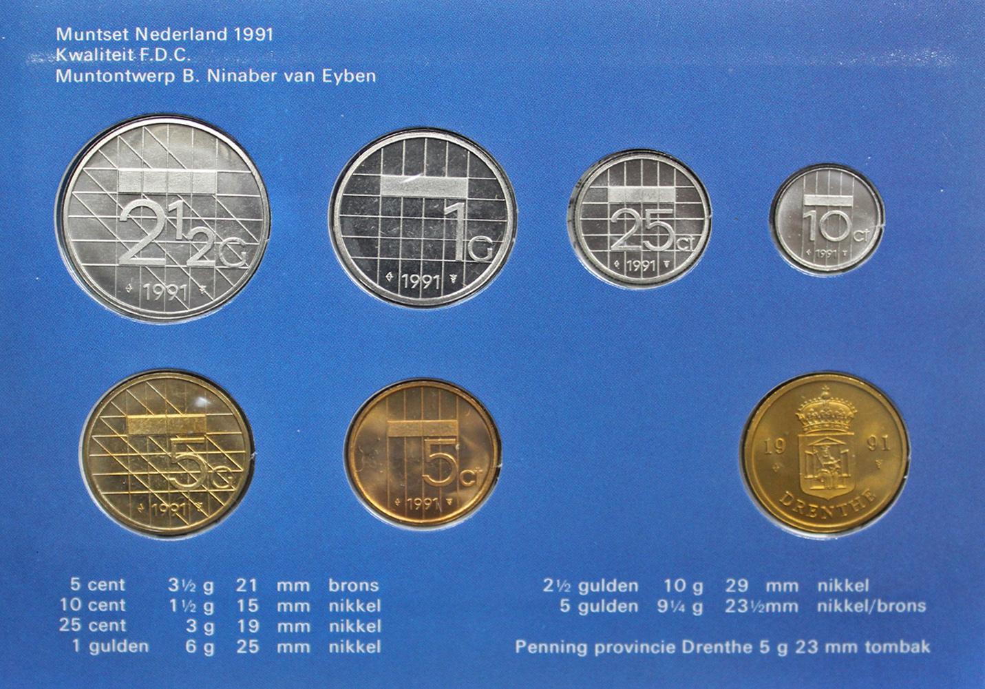 Набор монет Нидерландов 1991 UNC в оригинальной упаковке