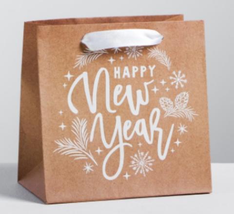 Пакет крафтовый  «Новогодний подарок», 14*14*9см
