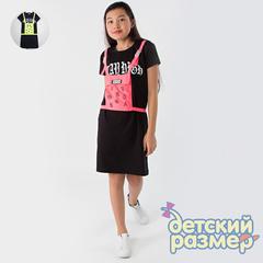 Платье (съемная сумка)