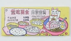 Экологичный бумажник New Foodmarket