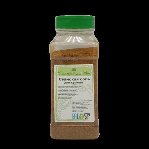 Сванская соль для курицы С ПОЛЬЗОЙ ДЛЯ ВАС, 700 гр