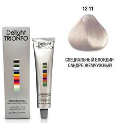 Constant Delight, Крем-краска DELIGHT TRIONFO 12.11 для окрашивания волос, 60 мл
