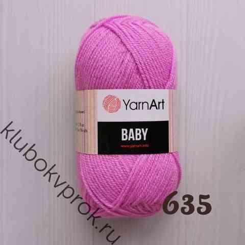YARNART BABY 635, Сиреневый