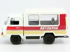UAZ-3303 T12.01 Auto Cinema Club Cuban USSR 1:43 DeAgostini Service Vehicle #55