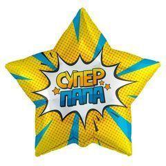 Р Звезда Супер папа-2, 21