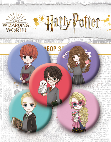 Набор значков «Гарри Поттер». Коллекция «Cute kids»