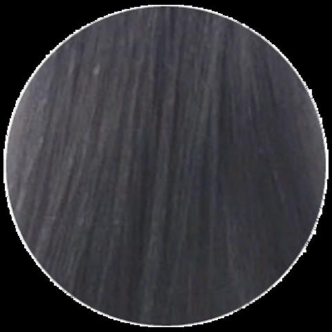 Lebel Materia Grey CA-6 (тёмный блондин пепельный кобальт) - Перманентная краска для седых волос