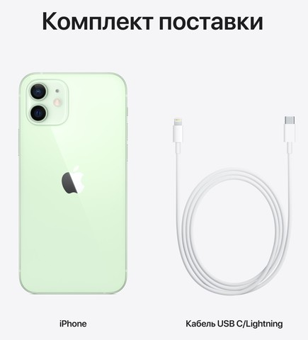 Смартфон Apple iPhone 12 64Gb Зеленый