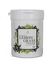 Маска альгинатная для проблемной кожи (банка) Anskin Premium Lemongrass Modeling Mask/ container 240гр