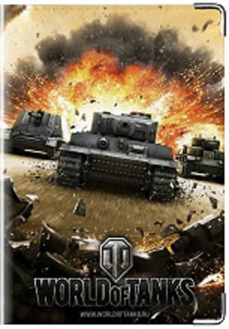 """Обложка для паспорта """"World of war tanks""""  (2)"""