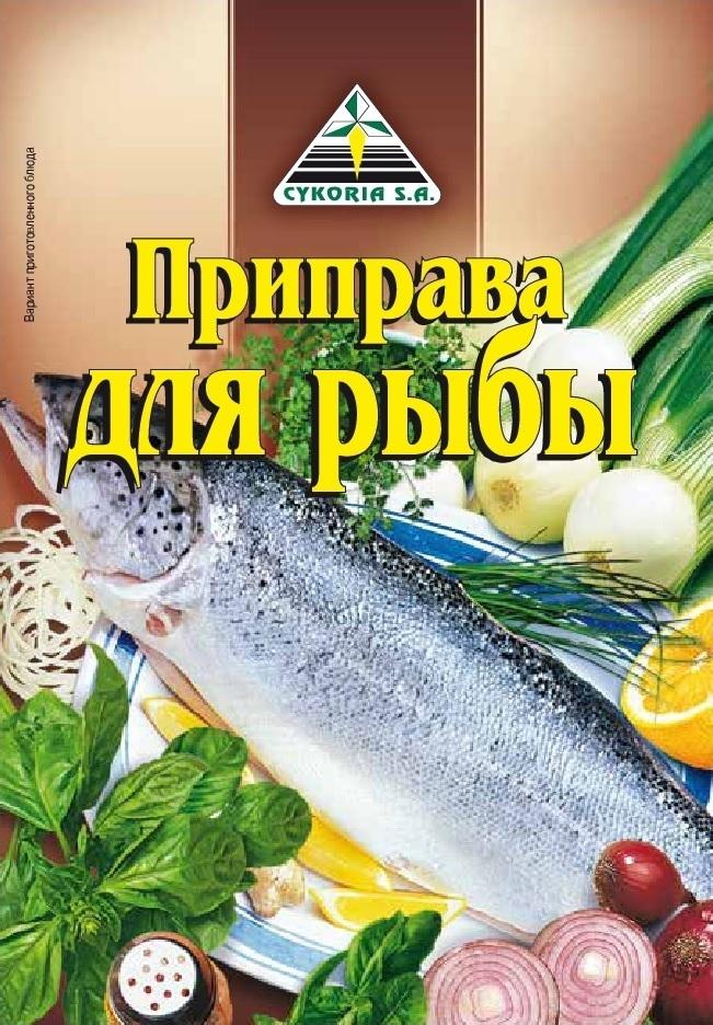 Приправа для рыбы, 30п х 40г