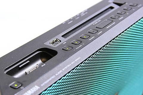 Аудиосистема Yamaha ISX-B820 Emeral