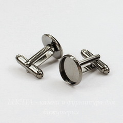Основа для запонок с сеттингом для кабошона 12 мм (цвет - черный никель), 19х18 мм, ПАРА