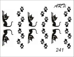 Слайдер наклейки Arty for you №241