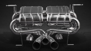 Выхлопная система Capristo для Lamborghini Lamborghini Aventador S