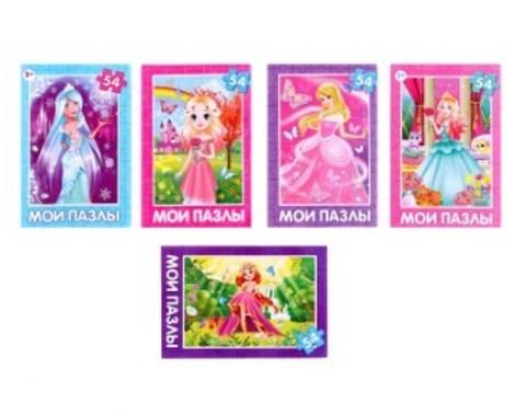 070-0277 Пазл детский «Прекрасные принцессы», 54 элемента, МИКС